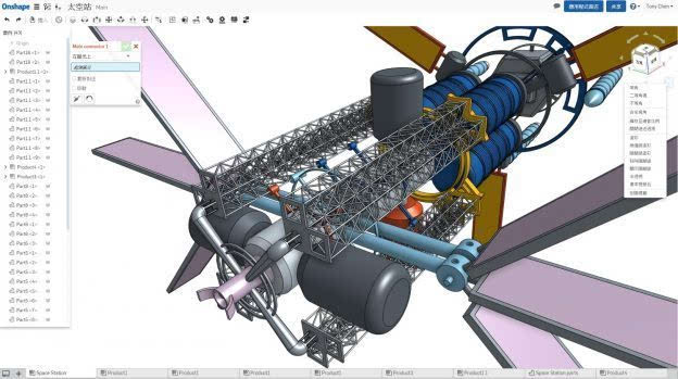 cad 3d设计图