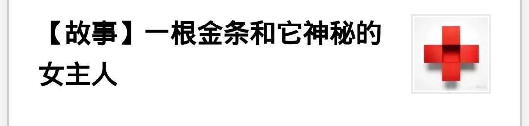 人道博爱奉献红十字标志矢量图