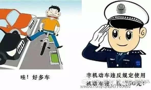 [民生动真格的了!朝阳路上电动车闯红灯接到第一张罚单!