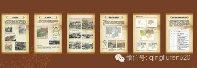 圆明园建筑模型,数字圆明园全息柜,圆明园三百年历史文化展板,圆明园