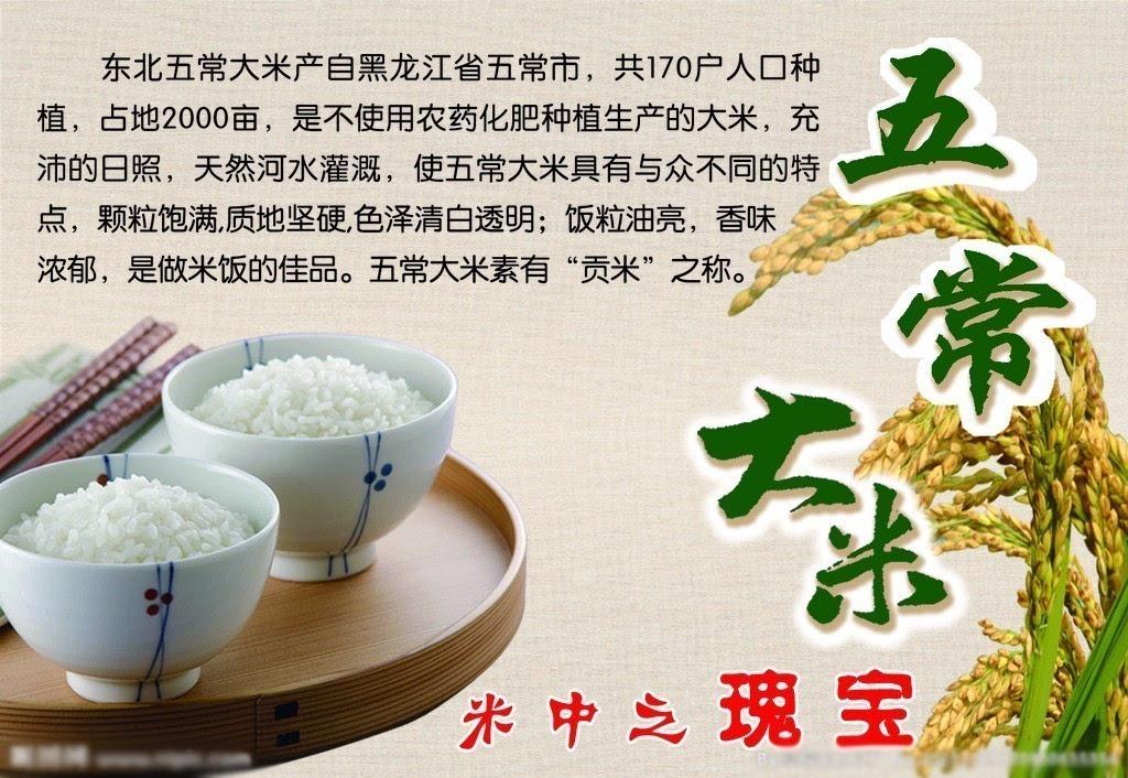 你吃一大碗白米饭都能吃出陶醉感?图片
