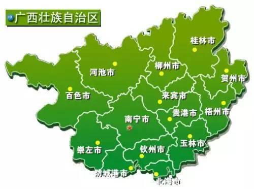 明朝初年建广西省,1958年建广西壮族自治区,因古代是桂林郡,故简称桂.