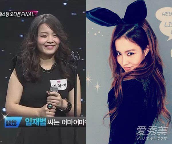 韩国艺人怎么运动减肥最快最有效图片