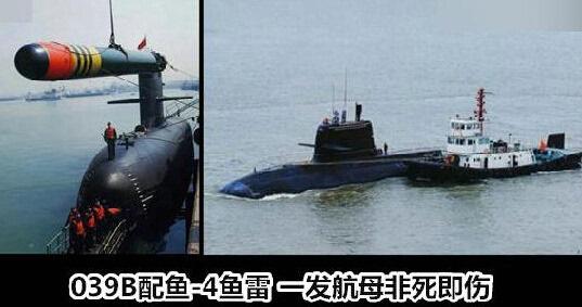 中国核潜惊现美国家门口?美掩藏真相