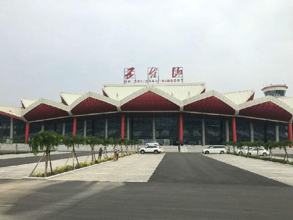 五台山机场新增航线实现首航