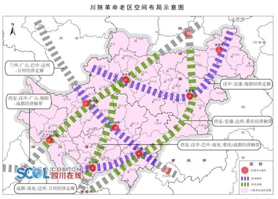 西充县城区地图