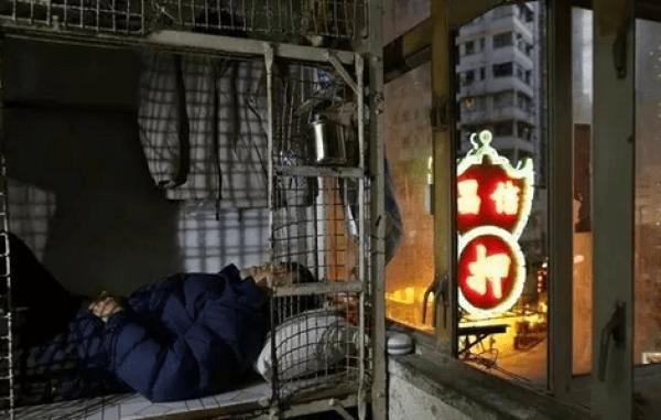 香港笼屋贵过豪宅 港人哭诉想回深圳定居