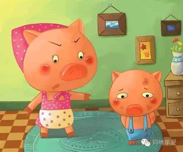 睡前故事 不爱洗澡的小猪