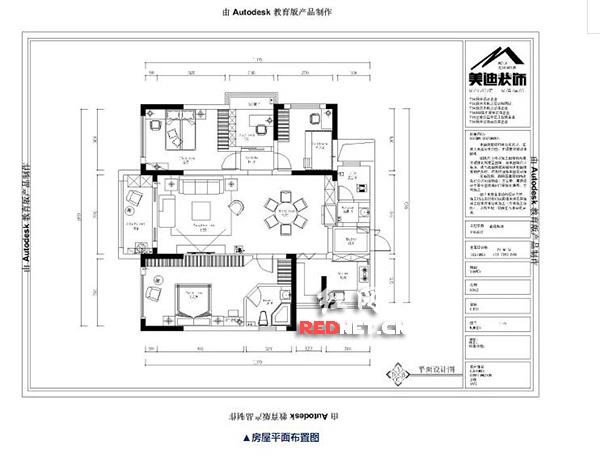 房屋平面布置图