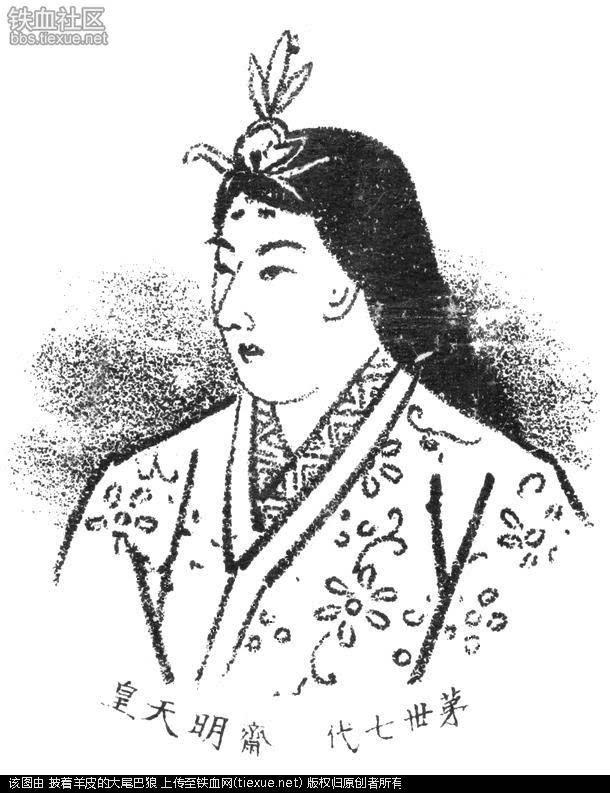 但是,这位看官说了,听说日本历史上也是有女帝的,而且不止一位,比如图片
