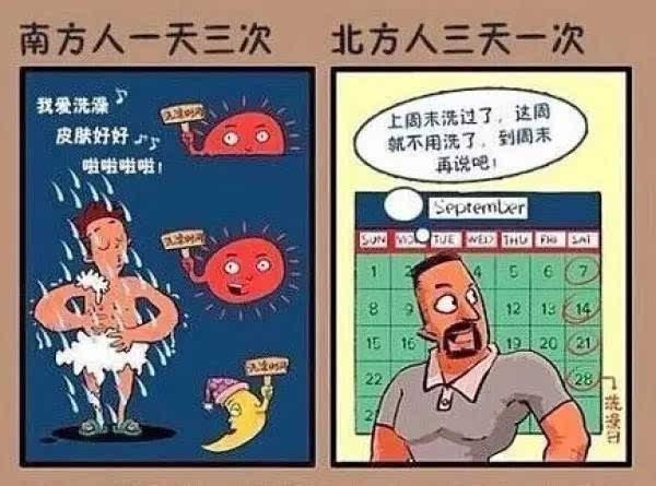 广东人说英语准还是北方人