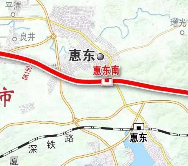 """惠东设站选址变了,3个南站别""""傻傻分不清"""""""