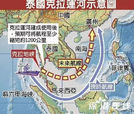 新加坡为何突然反华:中国一动作令其崩溃 - 德财兼备 - 德财兼备的博客
