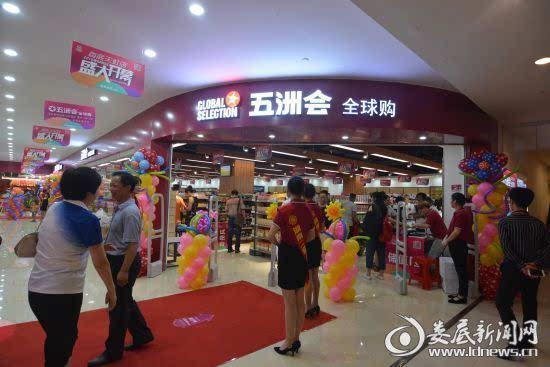 http://www.shangoudaohang.com/chukou/171953.html