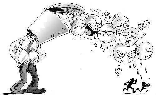 动漫 简笔画 卡通 漫画 手绘 头像 线稿 500_304