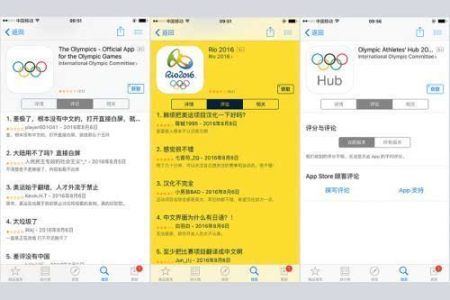 苹果三星在里约奥运会上偷偷掐了一架的照片 - 2