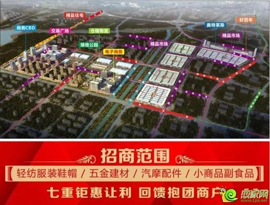 项目总规划建筑面积约350万平米,总投资120亿元,项目坐落于邯郸市南部