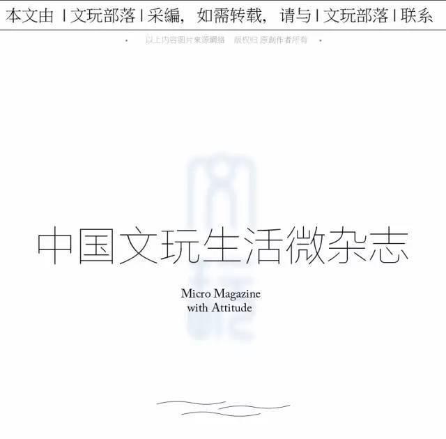 中国玉石的种类与产地