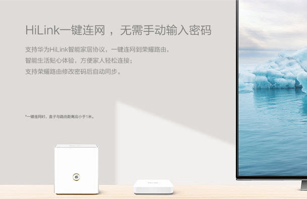 智能语音+沉浸体验:荣耀盒子Pro上手体验 售价399元的照片 - 12
