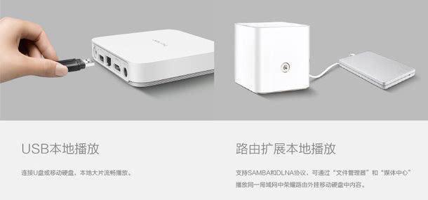 智能语音+沉浸体验:荣耀盒子Pro上手体验 售价399元的照片 - 14