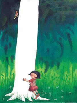 小孩闭上眼睛,看见花、看见梦、看见希望。   大人闭上眼睛,睡着了……