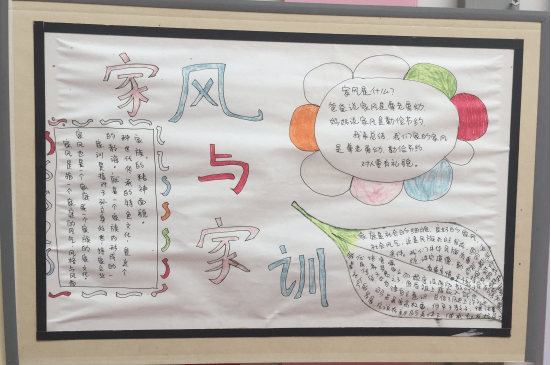 """们亲手绘制的""""家风家训手抄报"""" 图片来源:巫溪文明网-巫溪讲述"""