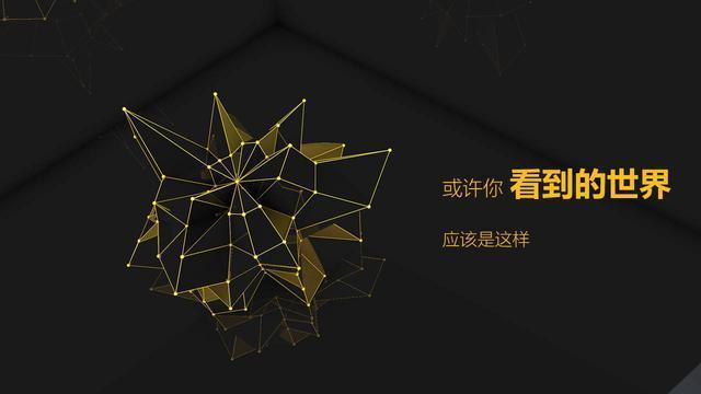 cad半球摄像机图标-3D建模渲染出来的PPT,突破上限图片