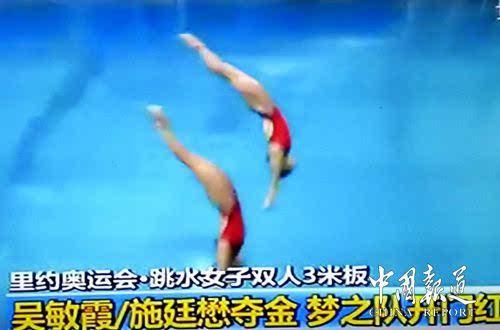 12年伦敦奥运会跳水_2012年8月,吴敏霞在伦敦奥运会上先后获得女子双人3米板与女子单人3米