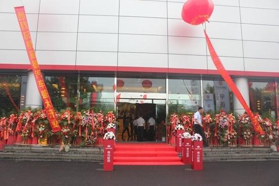 青岛8月8日讯,今日在青岛海尔路10号,一家汽车业的航母—青岛星德汽