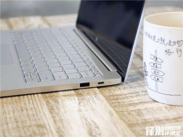 畅跑网游大作的超极本:小米笔记本Air全面评测的照片 - 6