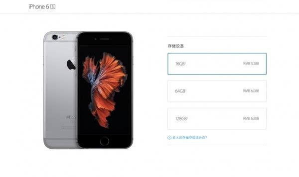 """算算""""加减法""""今年的iPhone 7你要买哪个版本的照片 - 4"""