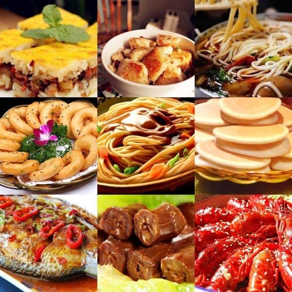 武汉最火的这些视频,你们都吃过?教学的餐厅舞蹈鸿雁图片