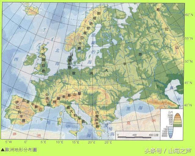 (欧洲地形图)