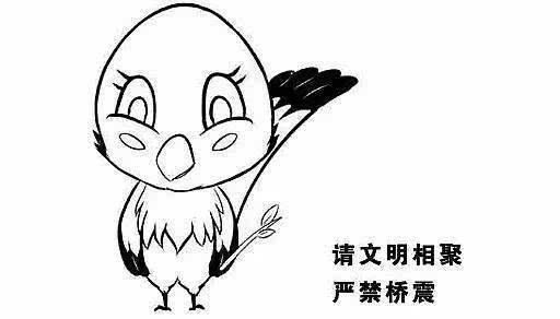 简单手绘七夕插图