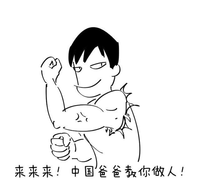 动漫 简笔画 卡通 漫画 手绘 头像 线稿 640_614