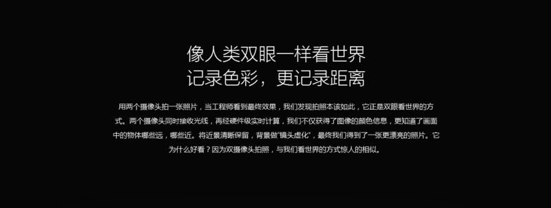 红米家族的扛鼎之作:红米Pro详细评测的照片 - 12