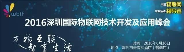 主办单位:   国家集成电路设计深圳产业经基地     支持