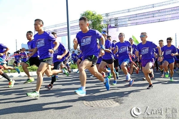 """南宁市跑步爱好者""""跑向里约"""" 为里约奥运会助威图片"""