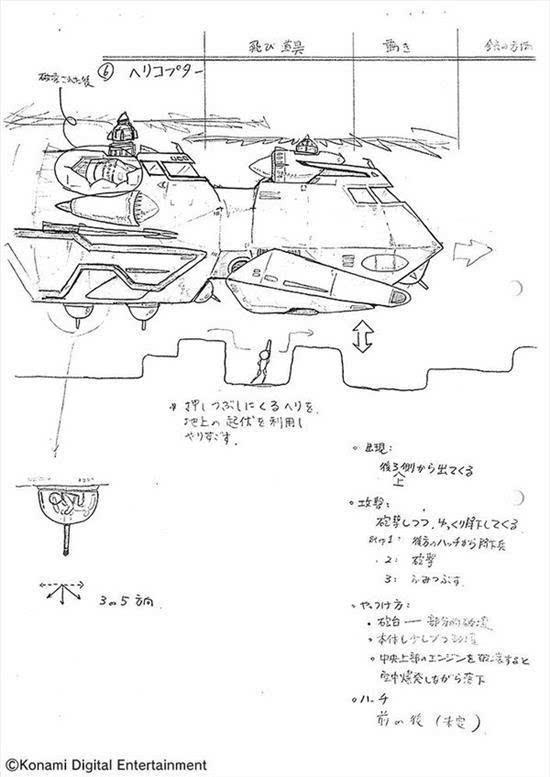 你从未见过的《魂斗罗》设计企划书:结尾有彩蛋的照片 - 22