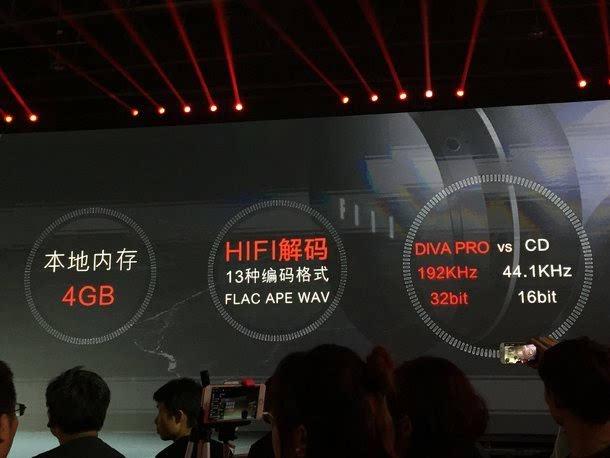 售价999元起:汪峰发布智能无线耳机DIVA 支持语音控制的照片 - 12