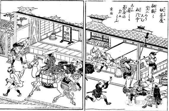 日本手绘聚会场景