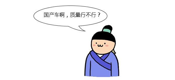动漫 卡通 漫画 设计 矢量 矢量图 素材 头像 600_274