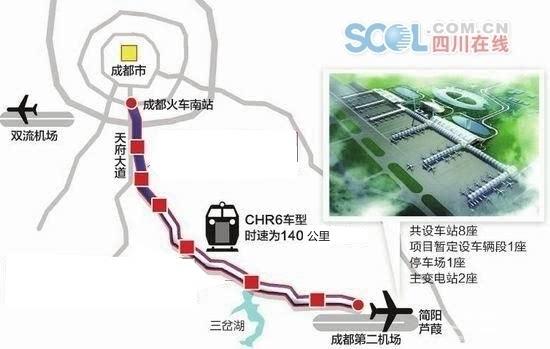 成都地铁18号线可研报告获批 市中心直达新机场图片