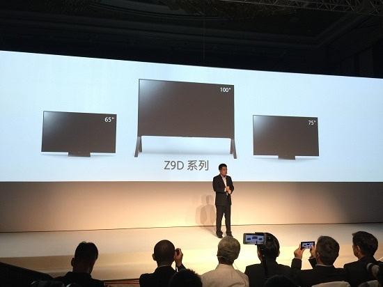 索尼发布4K电视Z9D:屏幕最大达100英寸的照片 - 1