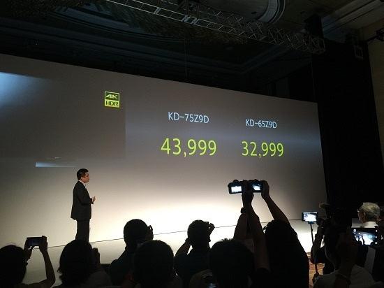 索尼发布4K电视Z9D:屏幕最大达100英寸的照片 - 2