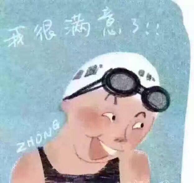 [世界观]蚊帐在手天下我有 里约奥运会成中国特产推荐图片