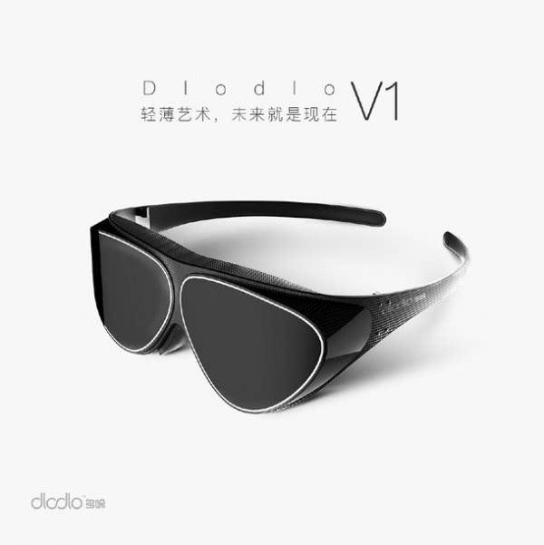 这次真的很VR:Dlodlo V1虚拟现实眼镜正式发布的照片 - 1