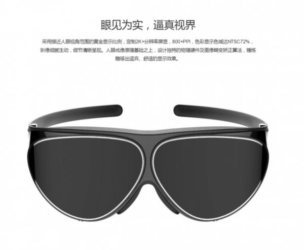 这次真的很VR:Dlodlo V1虚拟现实眼镜正式发布的照片 - 2