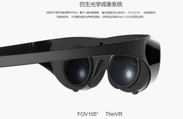 这次真的很VR:Dlodlo V1虚拟现实眼镜正式发布的照片 - 3