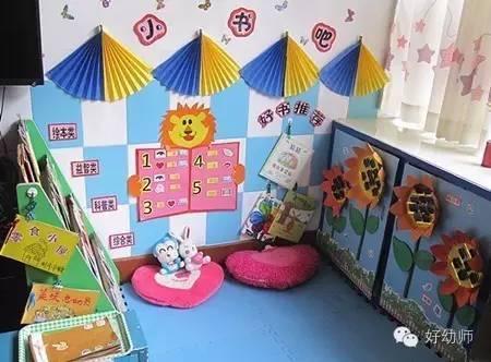 ... 角入区规则_幼儿园区角 | 值得借鉴的图书角和植物角